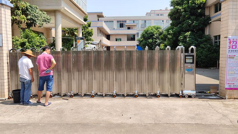 广州市景士安全技术防范产品开发有限公司南海分公司